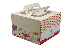 customises cake box